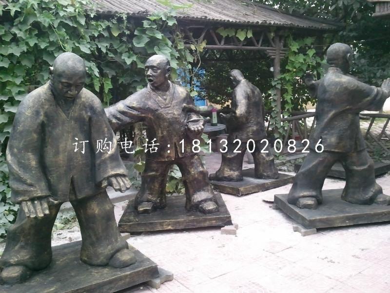 练功夫雕塑广场人物铜雕