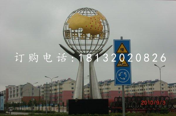 手捧地球雕塑不锈钢城市