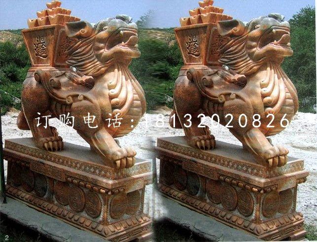 驮宝貔貅雕塑晚霞红貔貅石雕