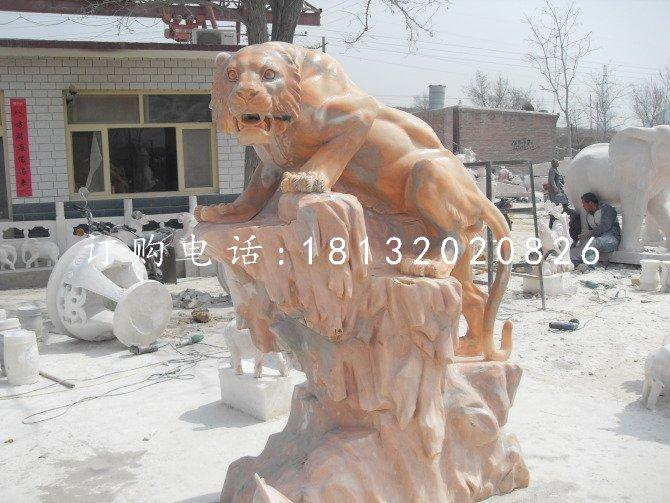 晚霞红老虎石雕公园动物雕塑