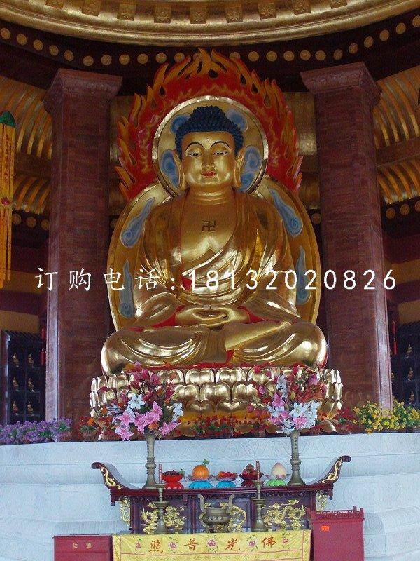 玻璃钢如来佛祖寺庙贴金佛像雕塑