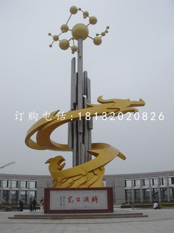 不锈钢抽象龙雕塑大型企业雕塑