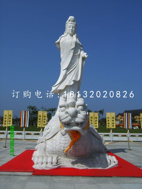 踩龟观音石雕汉白玉佛像雕塑
