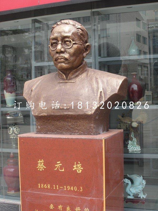 蔡元培头像雕塑广场人物铜雕