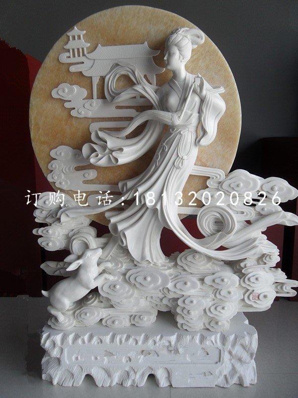 嫦娥石雕汉白玉古代人物雕塑