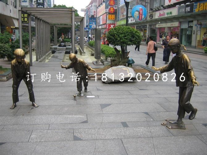 抽陀螺雕塑广场小品人物铜雕