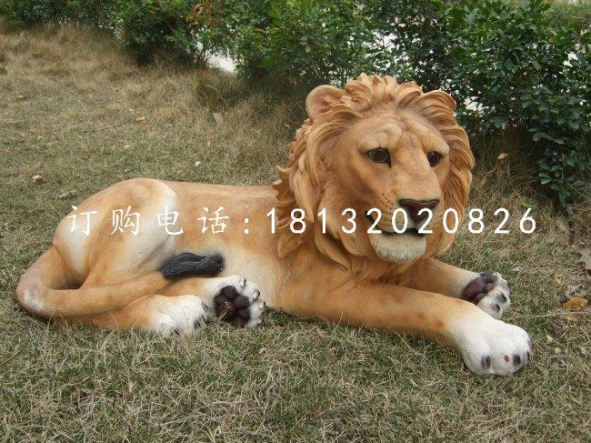 仿真狮子雕塑玻璃钢动物雕塑