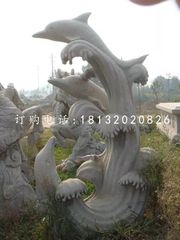 海浪海豚石雕公园动物雕塑