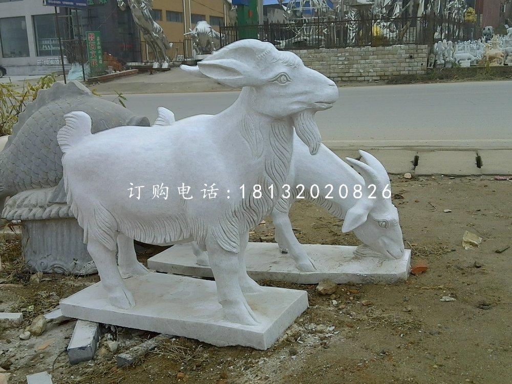 石雕山羊,公园动物雕塑