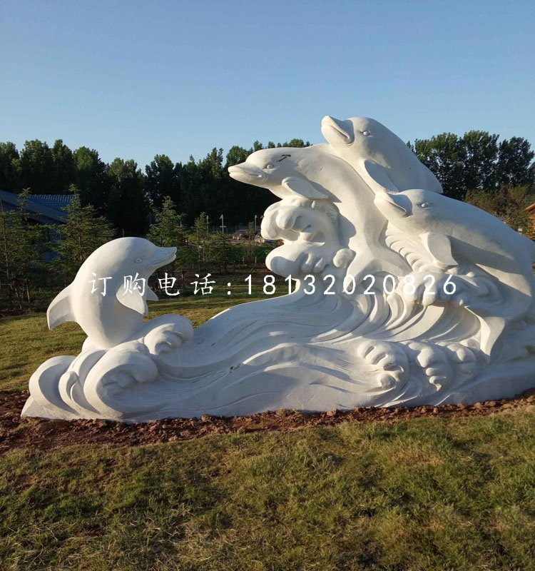 一群海豚石雕,公园动物石雕
