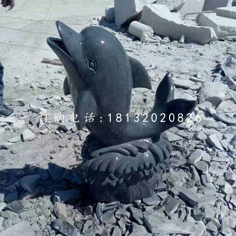 青石海豚石雕,动物石雕