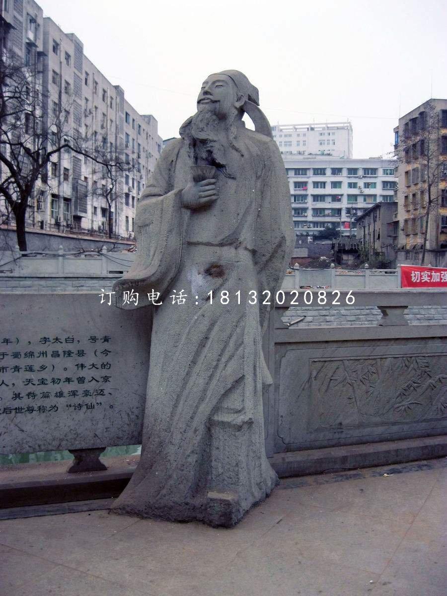 大理石李白雕塑,古代人物雕塑