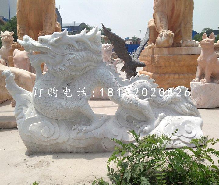 大理石龙雕塑,广场石雕龙