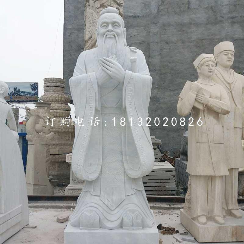 大理石孔子雕塑,校园人物石雕