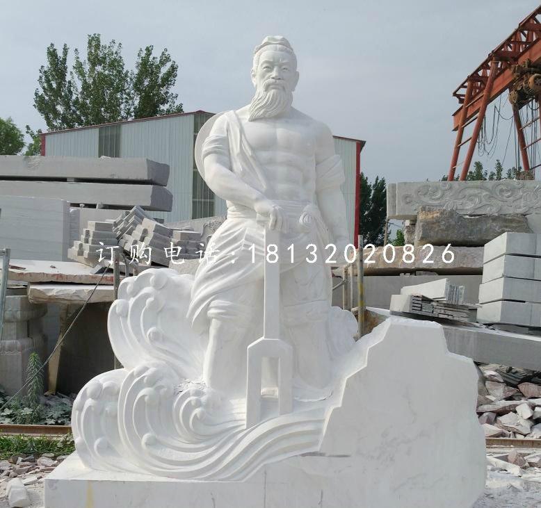 大禹治水石雕,汉白玉古代人物石雕