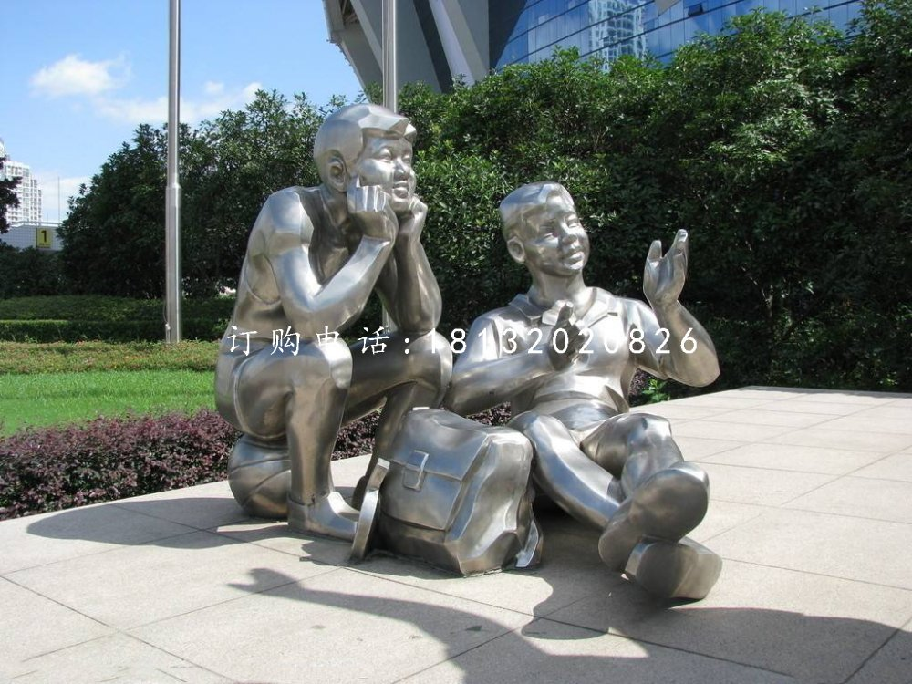 学生讲故事雕塑,不锈钢人物雕塑