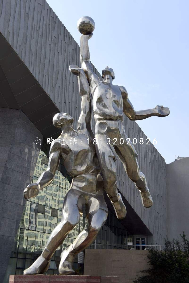 不锈钢打篮球雕塑,不锈钢运动雕塑