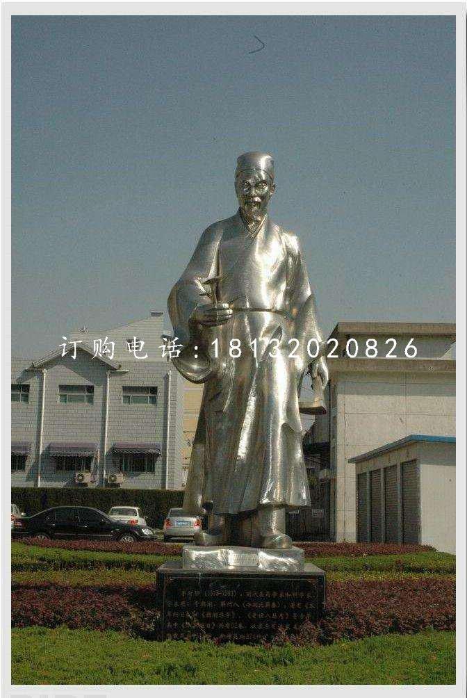 不锈钢李时珍,医院名人雕塑