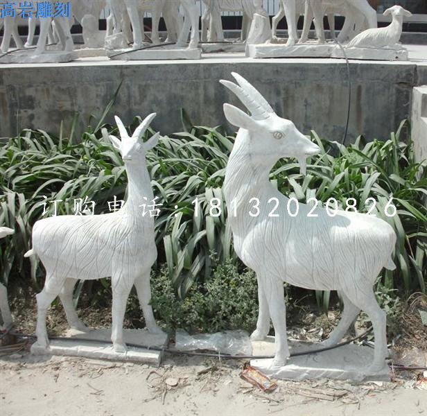 山羊石雕,大理石动物雕塑