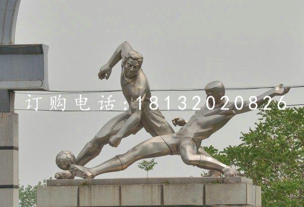 踢足球雕塑,不锈钢运动雕塑