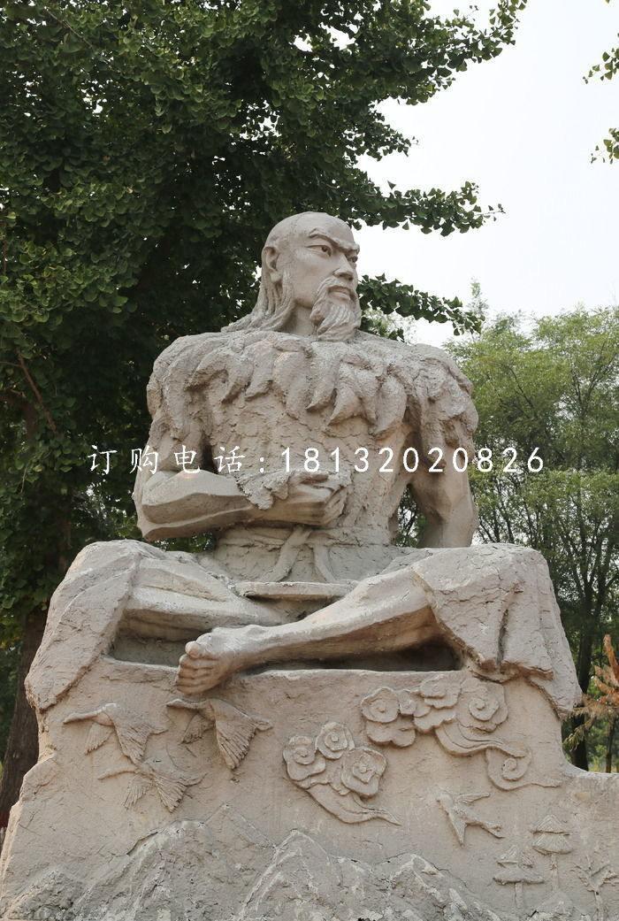 伏羲石雕,神话人物石雕