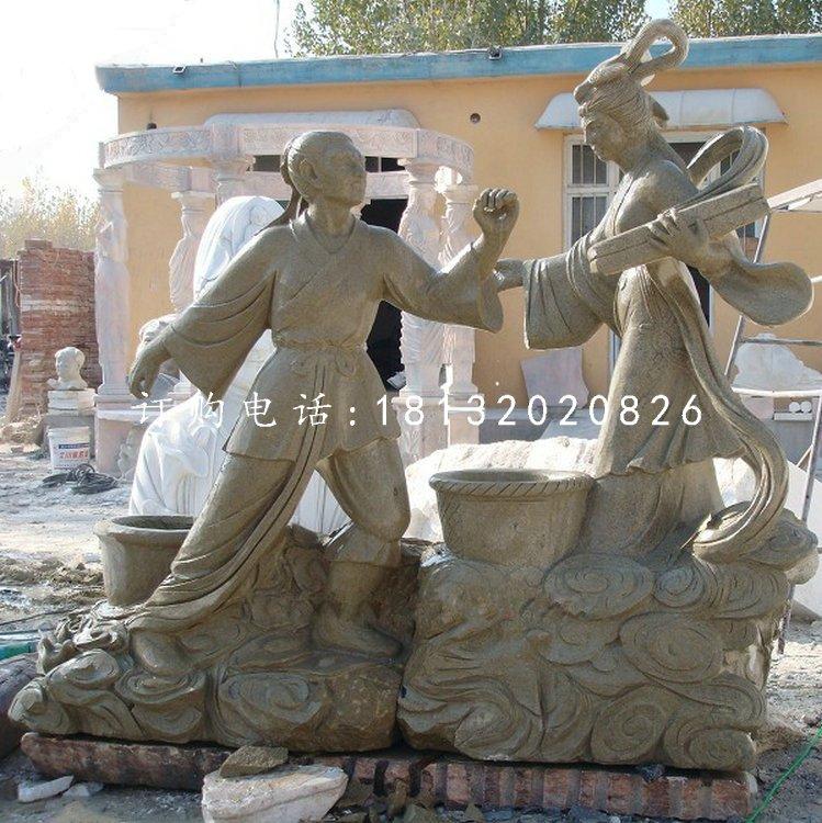 牛郎织女石雕,公园景观石雕