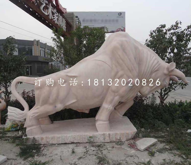 开荒牛石雕,晚霞红动物雕塑
