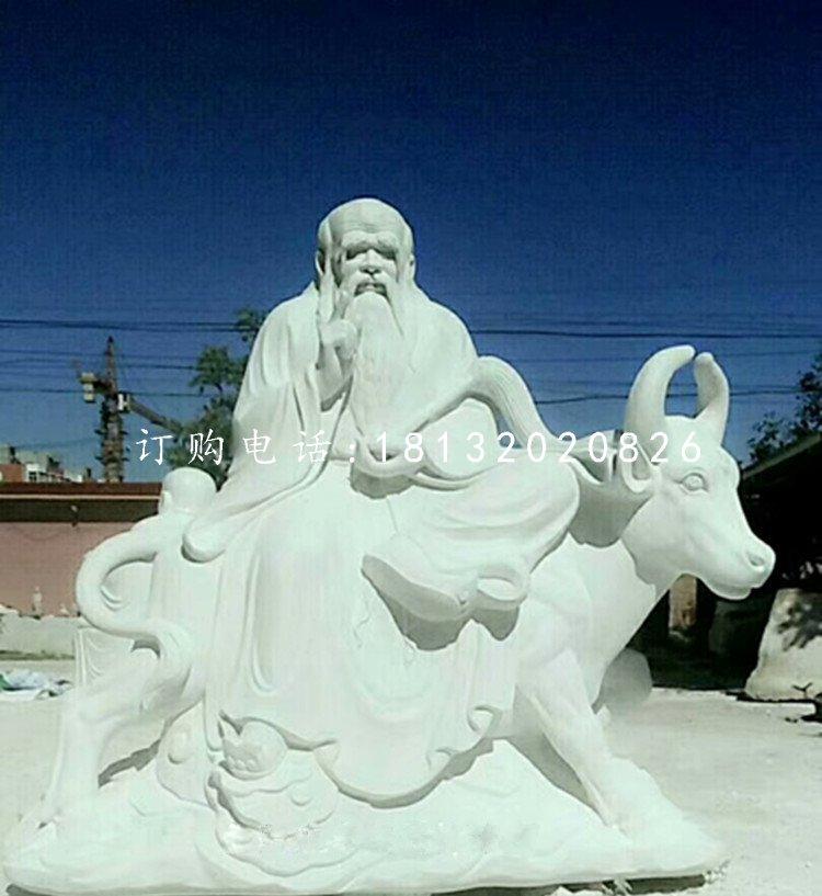 老子骑牛西行石雕,汉白玉景观石雕