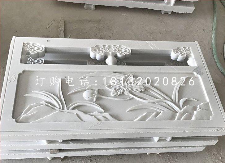 兰花石浮雕栏板,汉白玉栏板