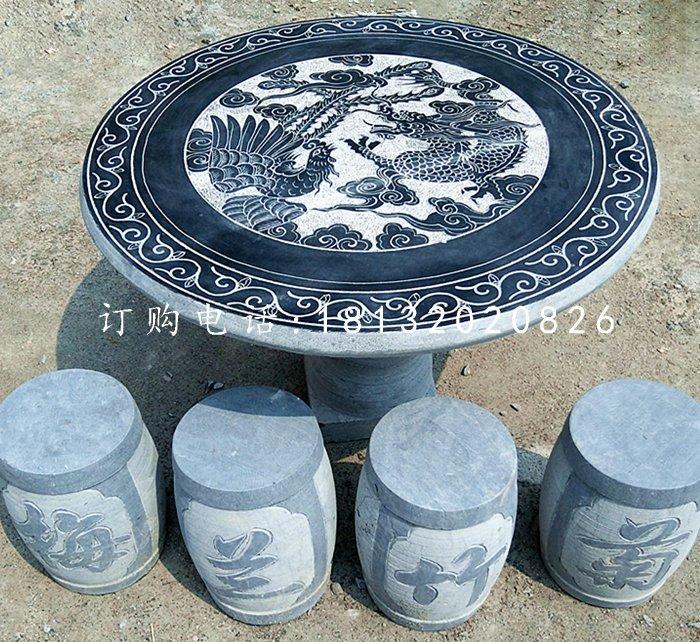 龙凤桌石雕,青石桌椅