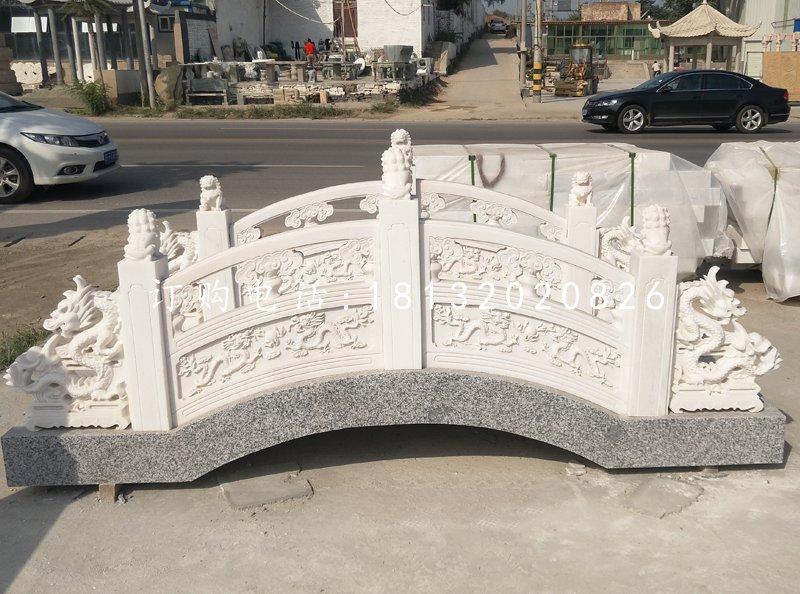龙浮雕桥,汉白玉石桥