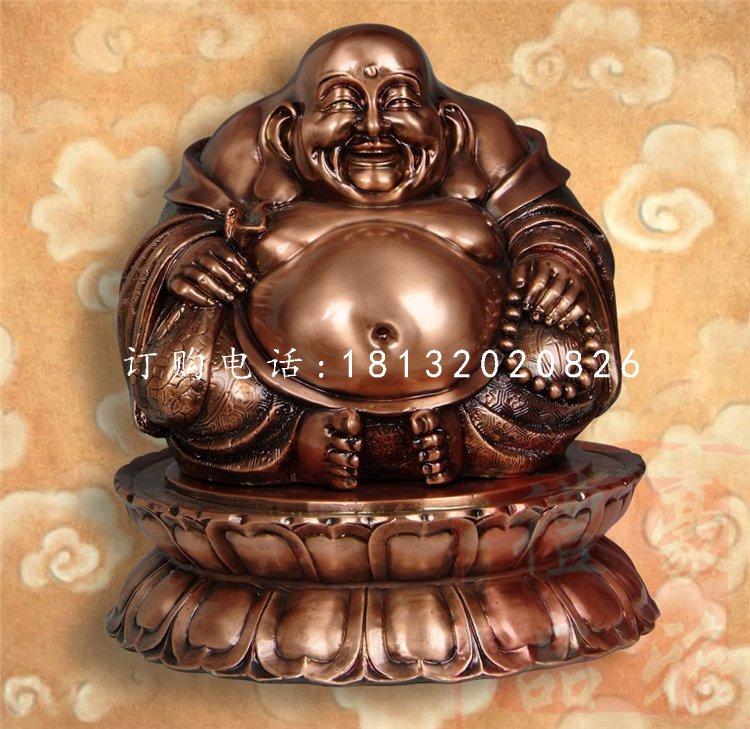 大肚弥勒佛,铸铜佛像