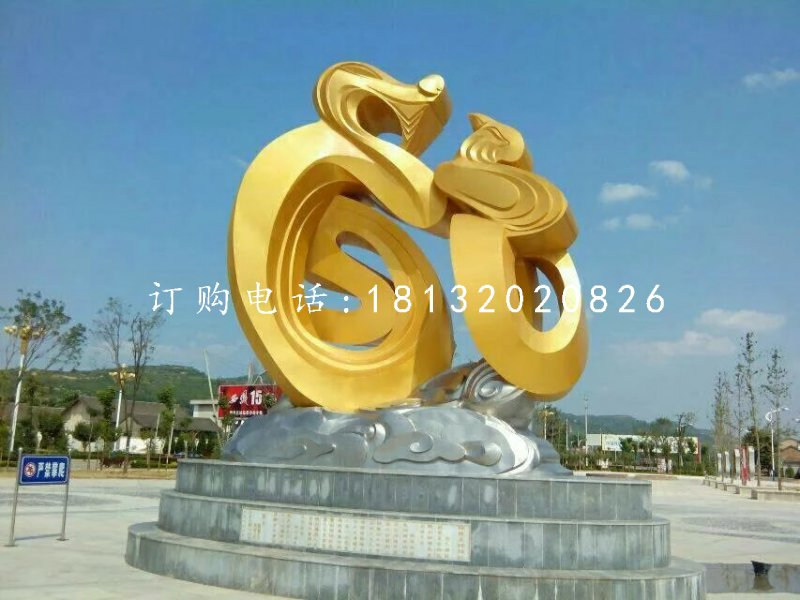 抽象汉字雕塑广场不锈