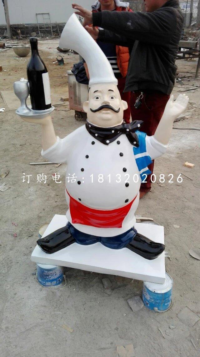 厨师雕塑玻璃钢卡通人物雕塑