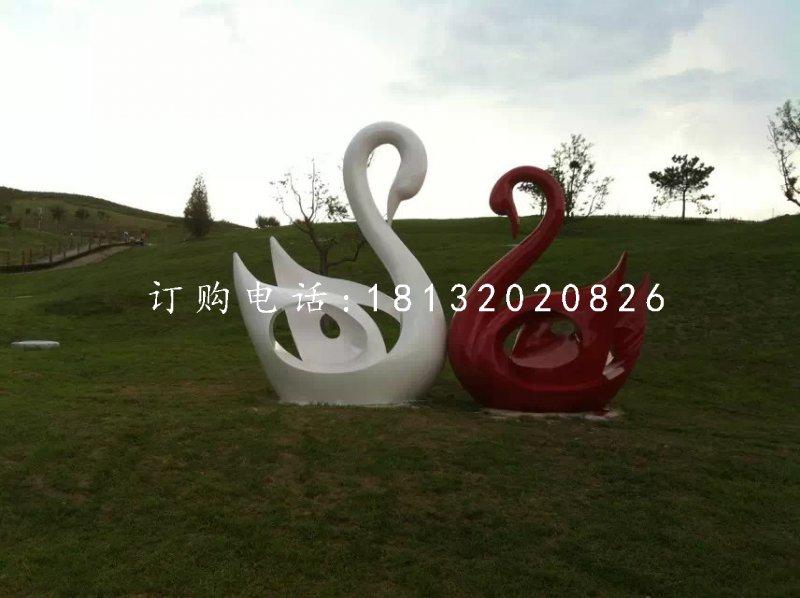 抽象天鹅雕塑公园玻璃钢动物雕塑