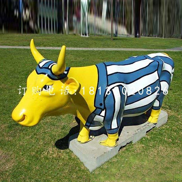 彩绘牛雕塑,公园玻璃钢