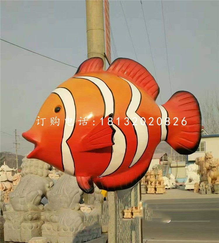彩绘小丑鱼雕塑,玻璃钢动物