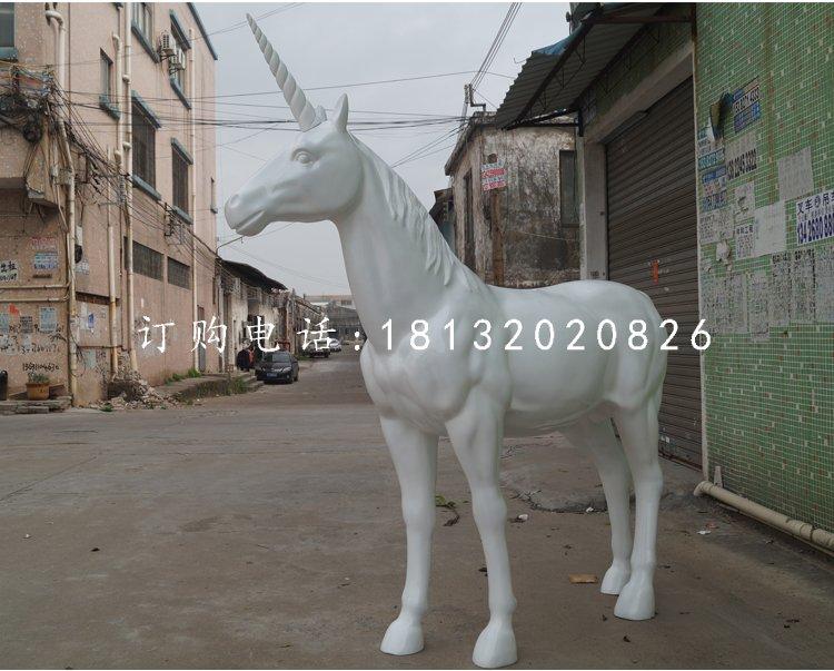 玻璃钢独角兽,公园动物雕塑