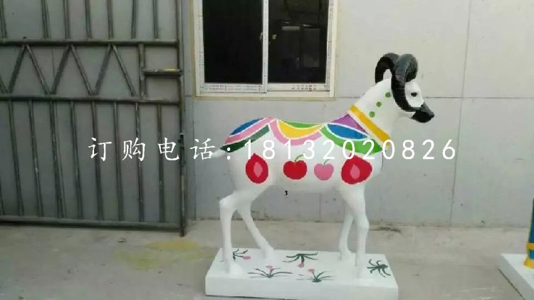 彩绘山羊雕塑,玻璃钢动物雕塑