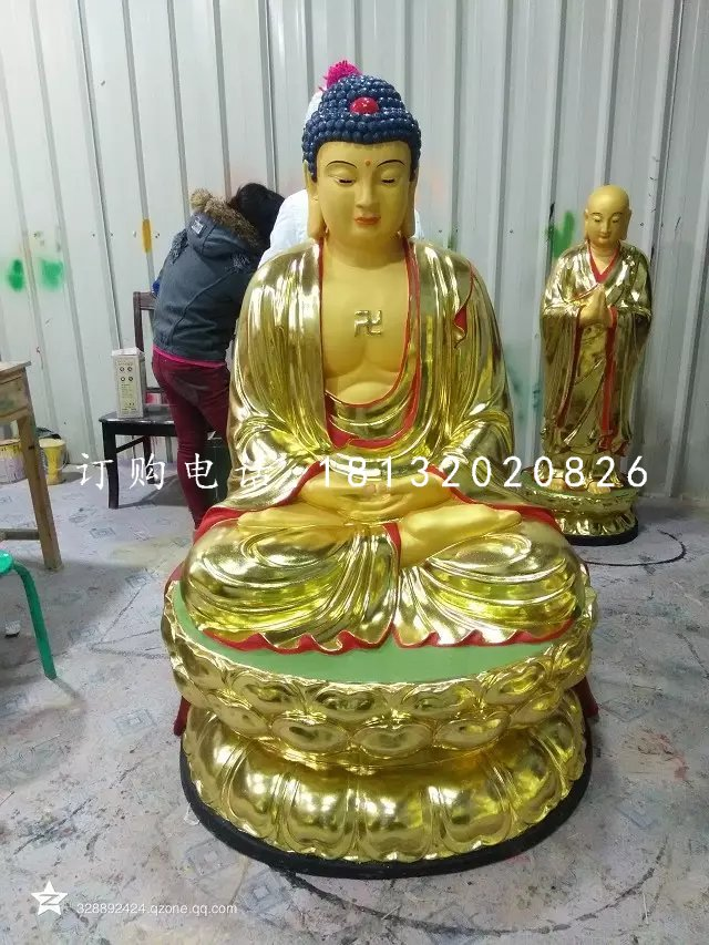 贴金如来佛祖雕塑玻璃钢佛像雕塑