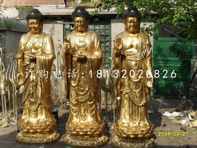 铜雕三宝佛寺庙铜佛像雕塑