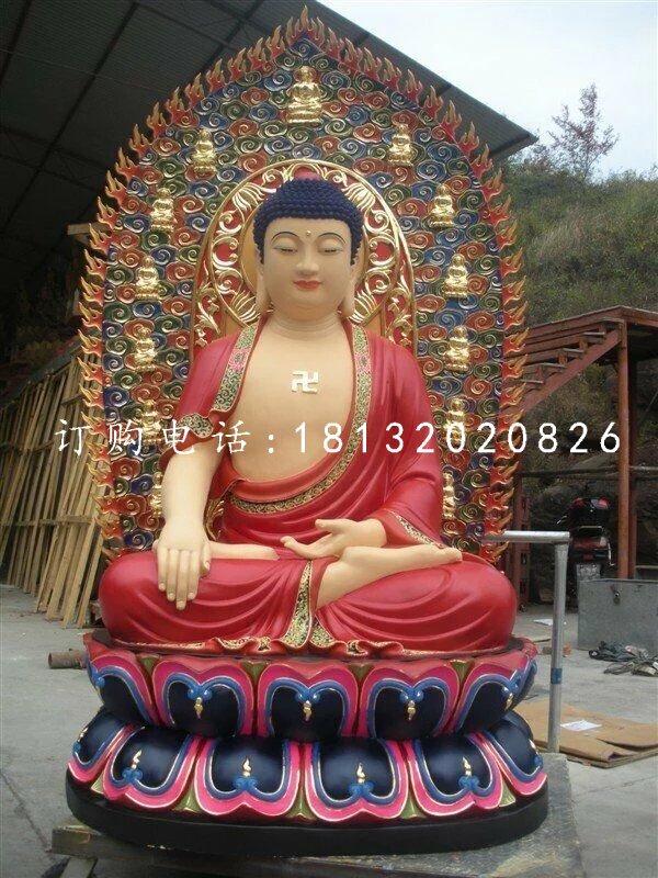 坐式如来佛祖雕塑,玻璃钢彩绘佛像
