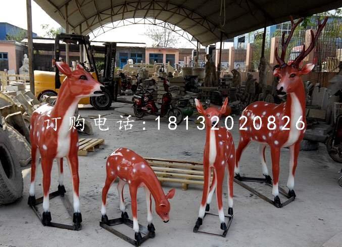 仿真梅花鹿雕塑公园玻璃钢动物雕塑