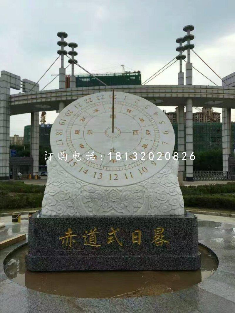 赤道式日晷雕塑校园景观石雕