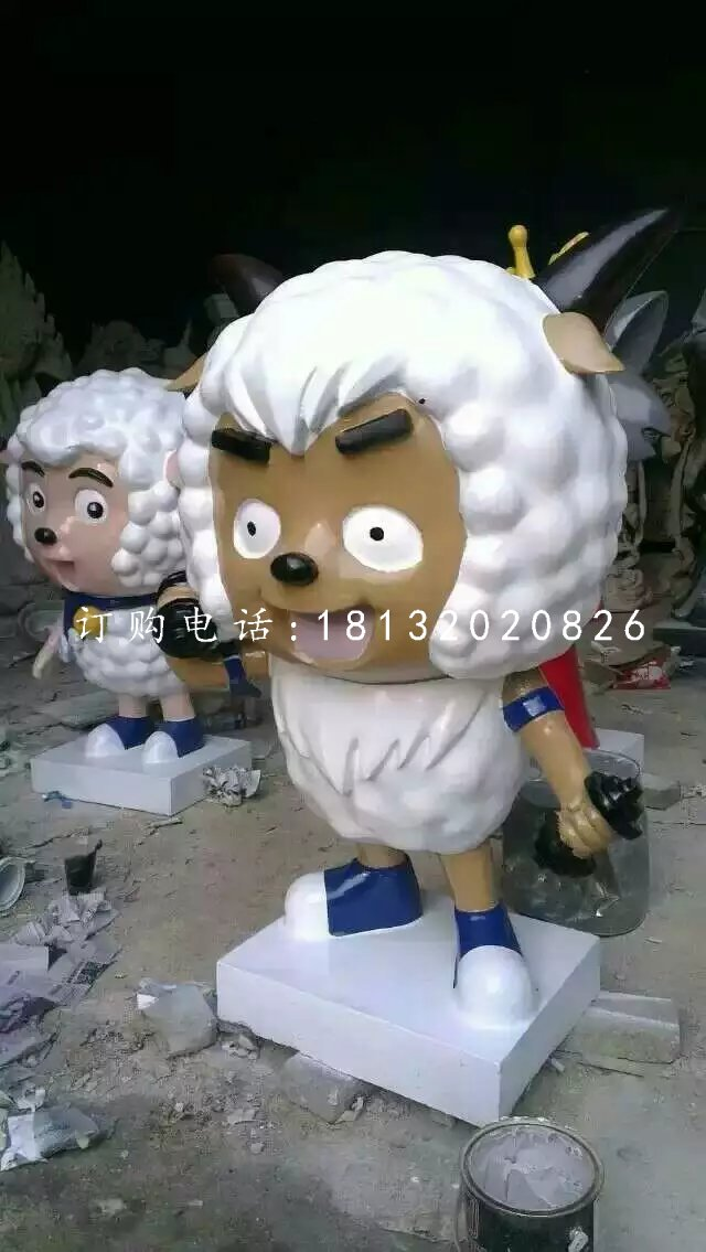 玻璃钢沸羊羊雕塑卡通动物雕塑