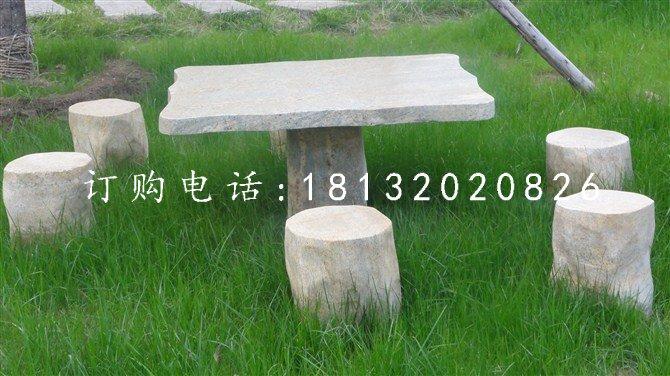 公园石桌石凳大理石桌凳雕塑