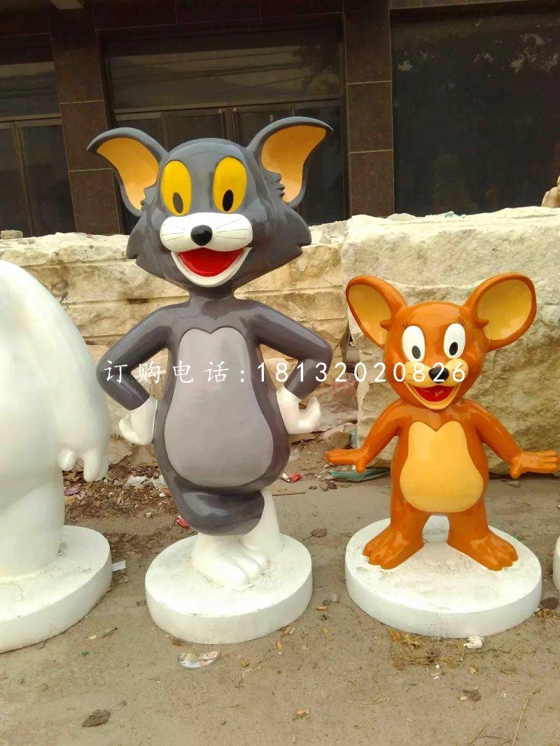 玻璃钢猫和老鼠雕塑卡通动物雕塑