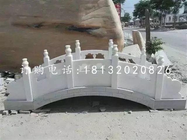 汉白玉石小桥雕塑拱桥石雕