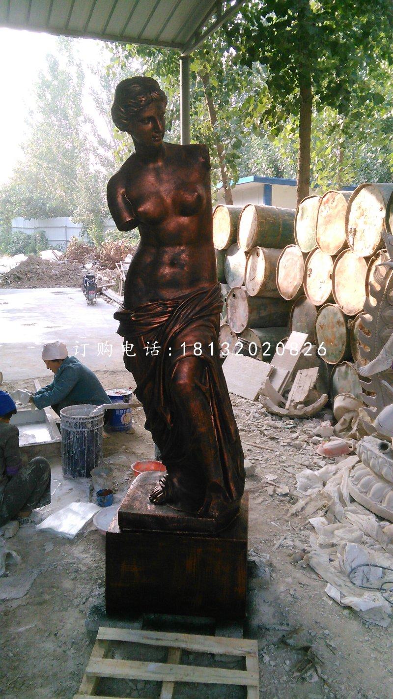 仿铜维纳斯雕塑玻璃钢西方人物雕塑