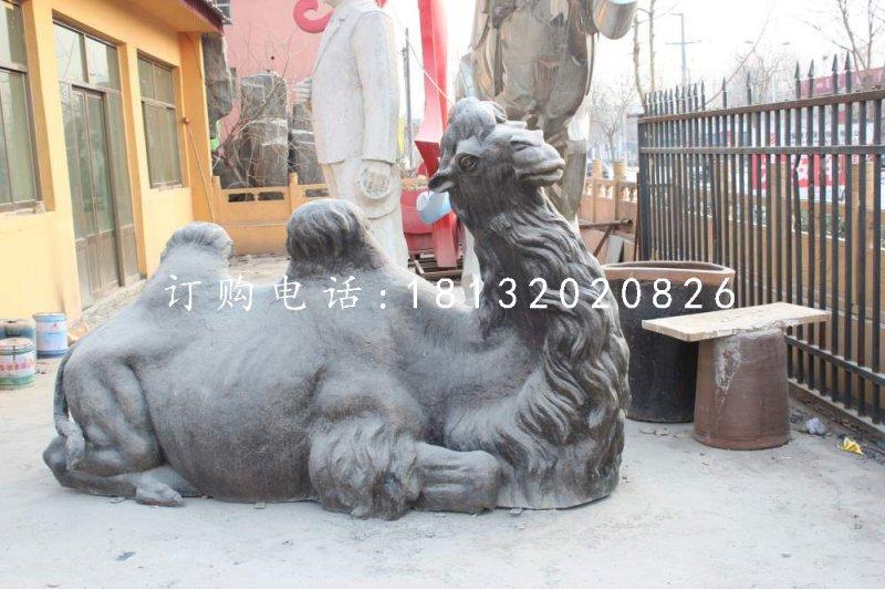 仿真骆驼雕塑公园玻璃钢动物雕塑